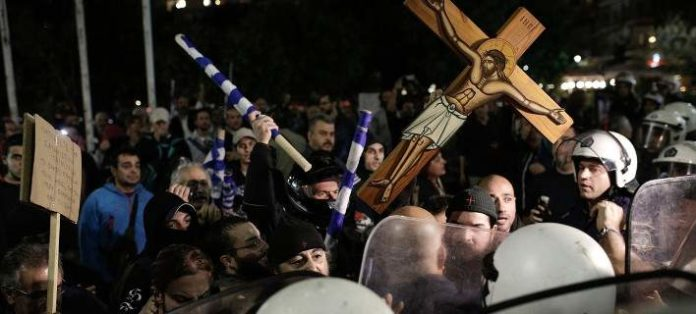 'Blasphemous' da Holy Fury Thessaloniki'de oyna (video)